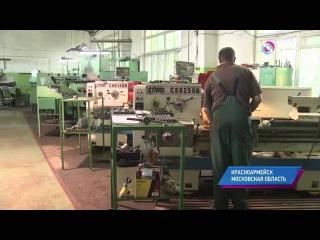 Малые города России: Красноармейск - город защитников, где испытывали миномет ...