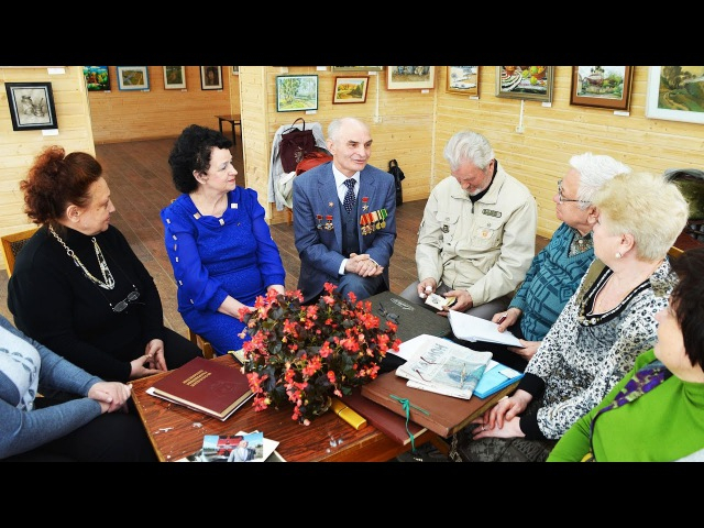 Встреча ветеранов кулебакского комсомола с ГСТ Аксеновым В И
