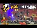 Группа Nisvanis Монголия Live V ROX 20 08 2016