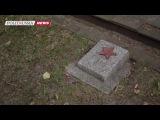 Вандалы в Польше вновь осквернили могилы советских солдат