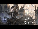 Top 10 Waifus in the Souls Series