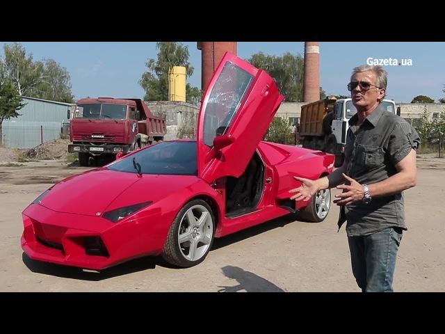 Саморобну Lamborghini львівянин складав 4 роки