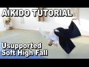 [Aikido Ukemi] Unsupported Soft High Fall - Tutorial
