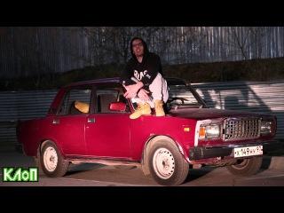 KLoP Show / ВАЗ 2107 LADA tuning ep.1 / Знакомство с випкой