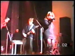 Первое выступление группы