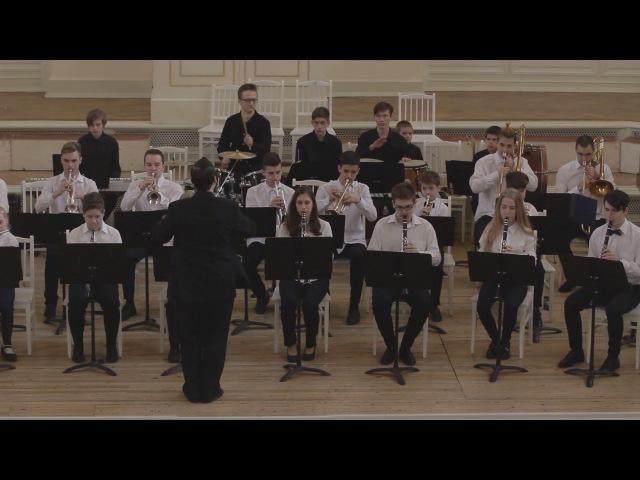 Духовой оркестр (Капелла 12.03.17.)