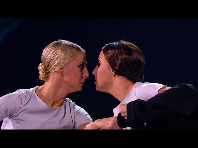 Танцы. Битва сезонов: Анастасия и Виктория Михайлец (серия 10)