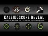 Kaleidoscope Logo Reveal   After Effects Template  Project Files - Videohive