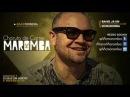 MC MAROMBA - CHARUTO DE CARNE - DJ TREVISAN