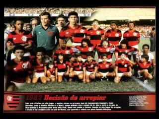 Luiz Ayrão - Flamengo Maravilhoso