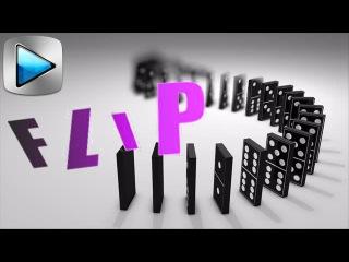 Flip анимация в Сони Вегас Про.Эффект переворота. Уроки видеомонтажа Sony Vegas Pro