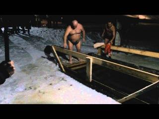 Крещение 19.01.2016 Купель ГРК Бристоль