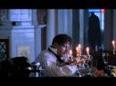 Смерть Вазир Мухтара 3 серия