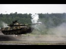 Танк Т90 / Russian Tank T90 in Action HD