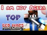САМЫЙ ТОПОВЫЙ ПИРАТСКИЙ СЕРВЕР ДЛЯ БЕДВАРСА Bed Wars DMS Minecraft Mini-Game
