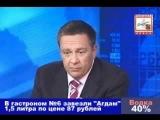 дРЫНьКИ (РомБрендиКоньяк ТВ)