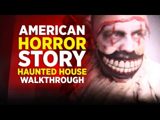 American Horror Story haunted house at Halloween Horror Nights 2016, Universal Orlando