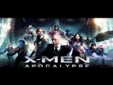 X-Men Apocalypse soundtrack