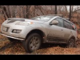 """Great Wall Hover H5 offroad. 26.10.13 Понарошку-трофи """"АДреналин!"""""""