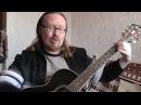 Песня под гитару Тишина за Рогожской заставою