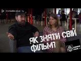 Як зняти кно в Одес Konon filmlab