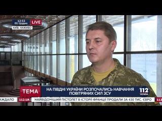 Мотузяник о ракетных учениях вблизи админграницы с оккупированным Крымом