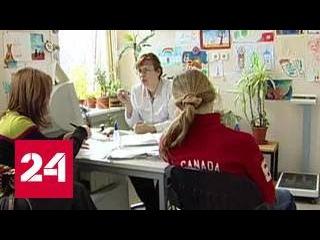Московские женские консультации передадут в подчинение роддомам