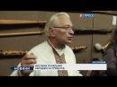 Наймасштабніша виставка народних музичних інструментів у Запоріжжі