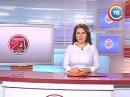 Новости 24 часа за 16 30 05 12 2016