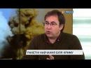 Про політику Ракетні навчання біля Криму
