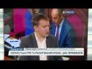 Лють Ляшка: Радикал назвав Тимошенко Кремлівською зозулею