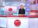 Новости 24 часа за 19 30 05 12 2016