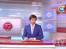 Новости 24 часа за 06 00 24 11 2016