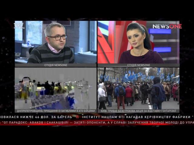 Присутствует ли элемент коррупции в незадекларированной вилле Порошенко? Войтков на NewsOne 11.11