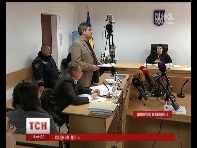 У Павлоградському суді слухають справу про збитий над Луганським аеропортом ІЛ 76