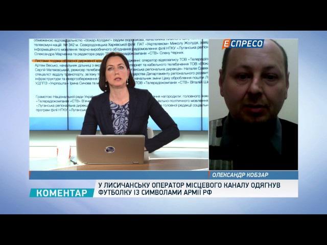 Лють радикалів: Ляшко хоче вислати Тимошенко в Росію