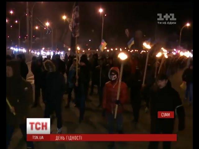 Молебень, смолоскипи та пошуки вибухівки як Україна відзначала 3 річницю революції