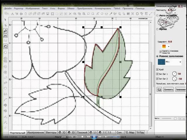 Уроки Embird Studio. Создаем цветок. Часть 1