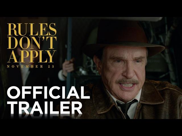 Rules Don't Apply | Teaser Trailer [HD] | Now on Digital HD, Blu-ray DVD | 20th Century FOX