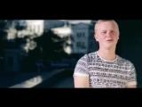 Call Of Beat - Стреляй (Cover)