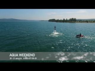 Aqua Weekend