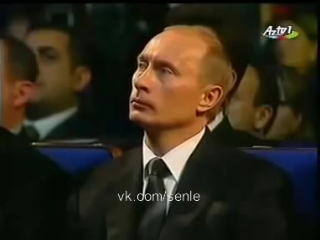 Ильхам Алиев и Владимир Путин слушают мугам про Карабах Mugam.| АЗЕРБАЙДЖАН , AZERBAIJAN , AZERBAYCAN , БАКУ, BAKU , BAKI ,2017