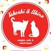 Takeshi & Akira -  роллы, онигири и стрит-фуд!