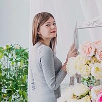 Катрин Гриненко