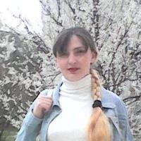 Виктория Катковская
