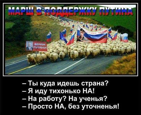 Предусловием для членства Украины в НАТО является восстановление контроля над границей, - экс-глава Пентагона - Цензор.НЕТ 7389