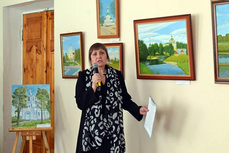Святлана Кавальчук