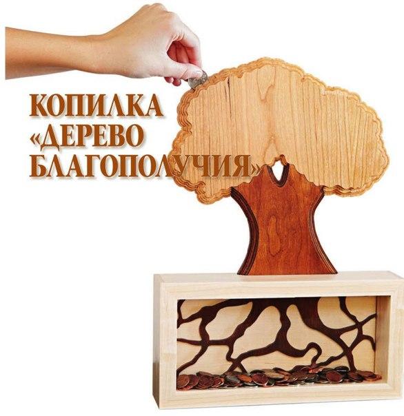 Как сделать копилку из дерева своими руками чертежи 9