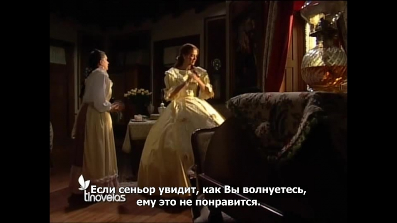 Amor Real / Истинная любовь - 32 серия с рус. субтитрами