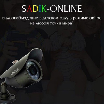 Sadik Online